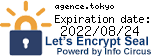 Let's EncryptのSSL