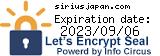 Sirius Japan LLC